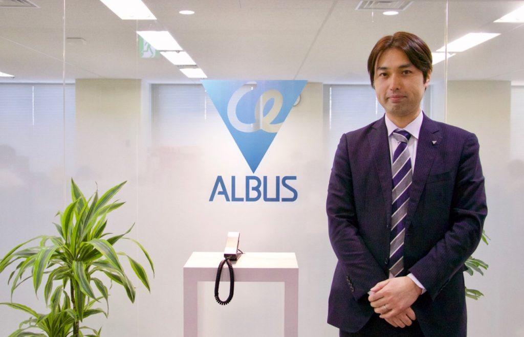 アルバス株式会社