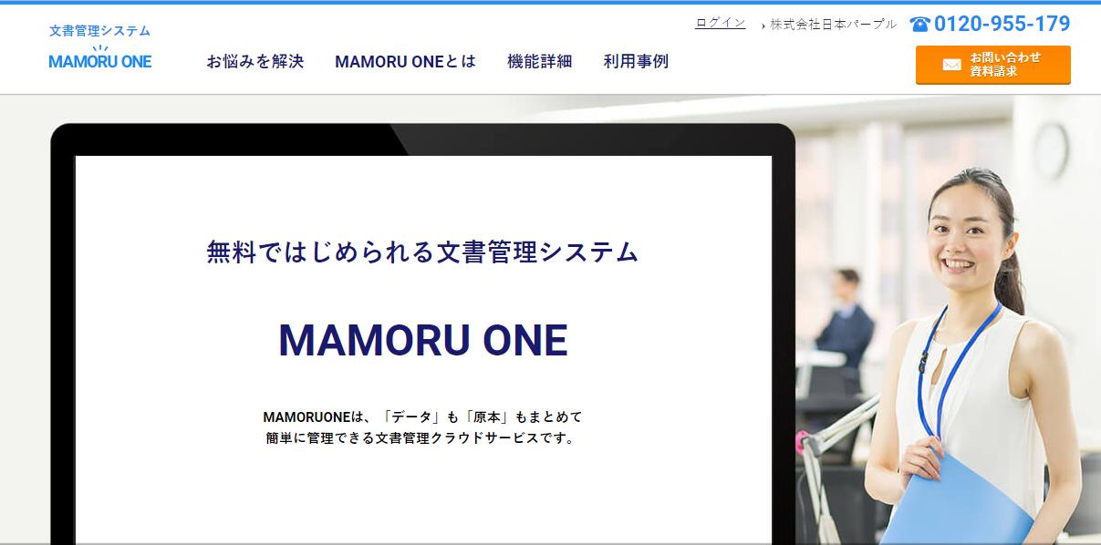 mamoruone