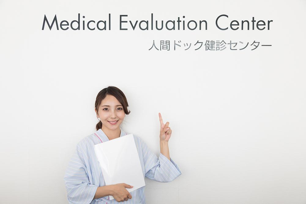 medical01_w1000