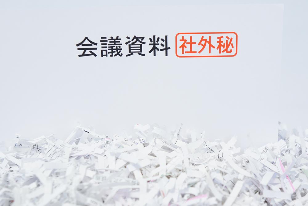 shredder01_w1000